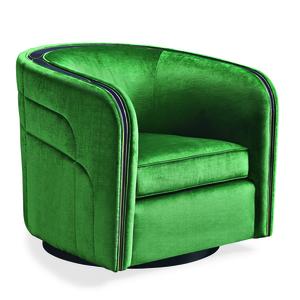 Thumbnail of Caracole - La Vie De La Fete Swivel Chair