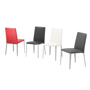 Thumbnail of BELLINI MODERN LIVING - Air Dining Chair