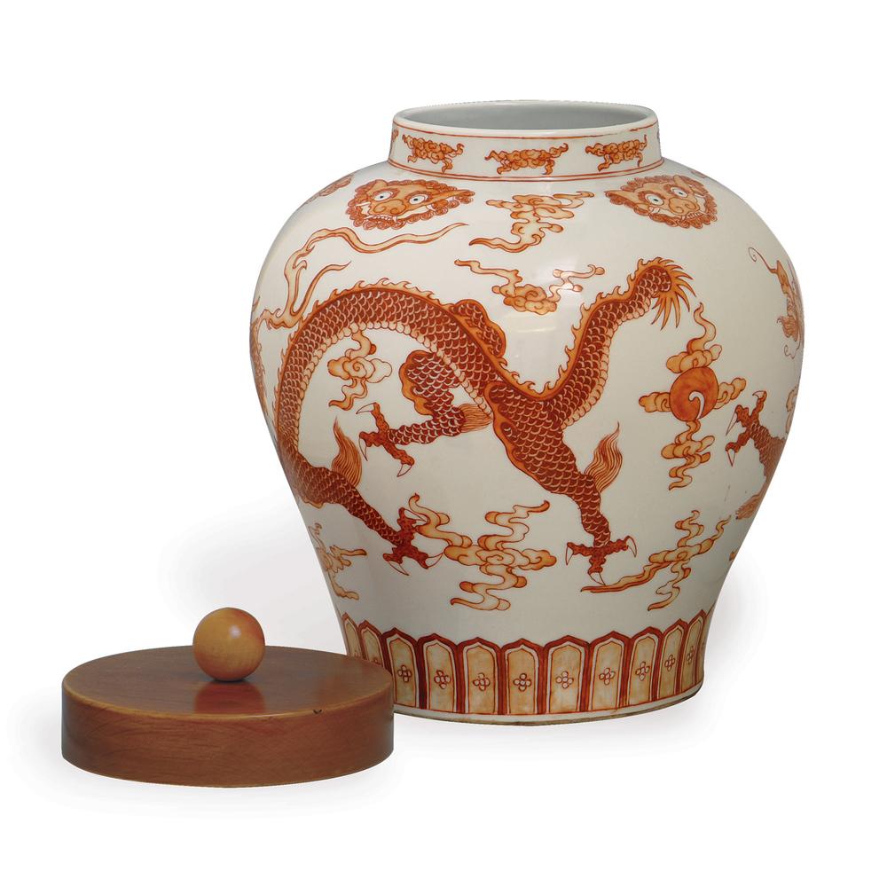 Port 68 - Dragon Jar with Lid