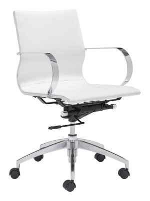 Thumbnail of Zuo Modern Contemporary - Glider Low Back Office Chair White
