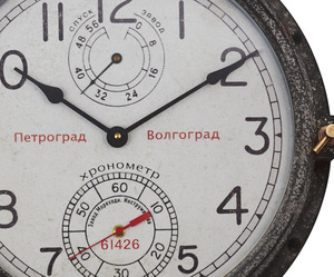 Thumbnail of Pendulux - Petrograd Wall Clock