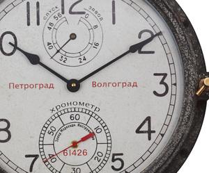 Thumbnail of Pendulux - Petrograd Wall Clock