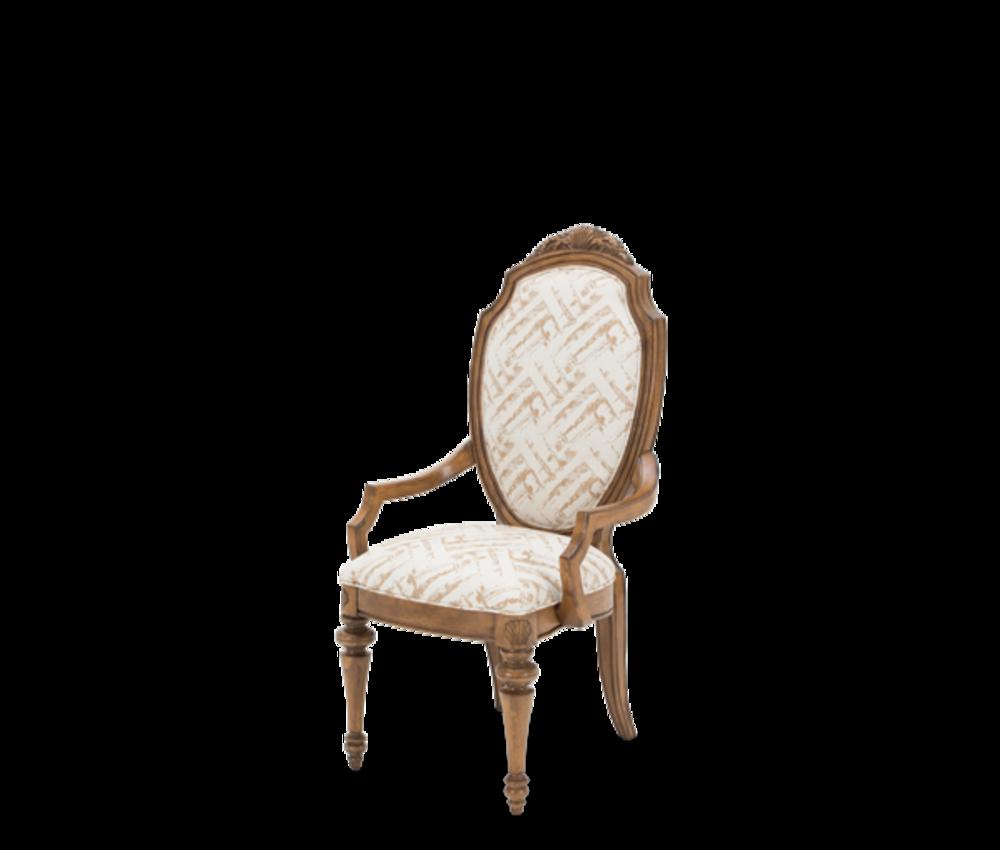 AICO - Arm Chair