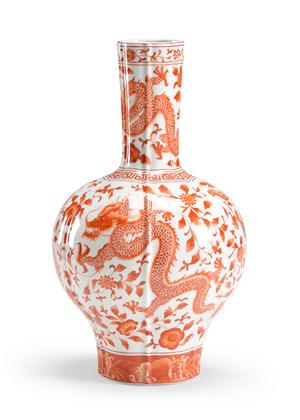 Thumbnail of Chelsea House - Pumpkin Vase