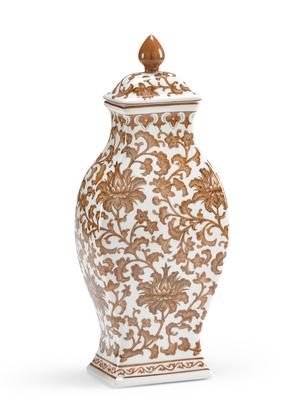 Thumbnail of Chelsea House - Notmeg Rectangular Vase