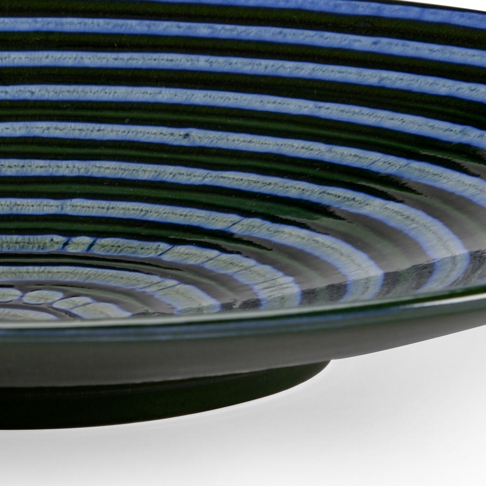 Chelsea House - Swirl Plate