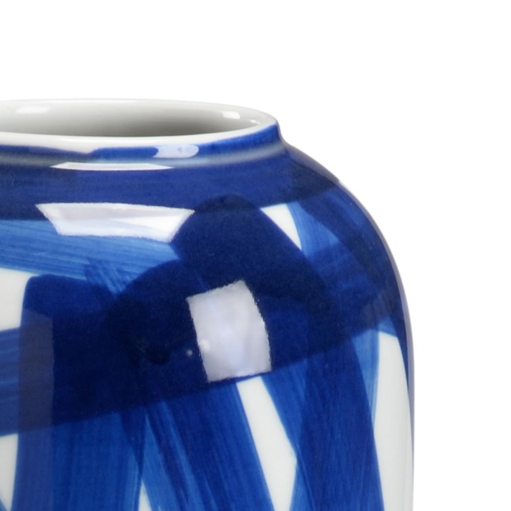 Chelsea House - Johnsbury Vase
