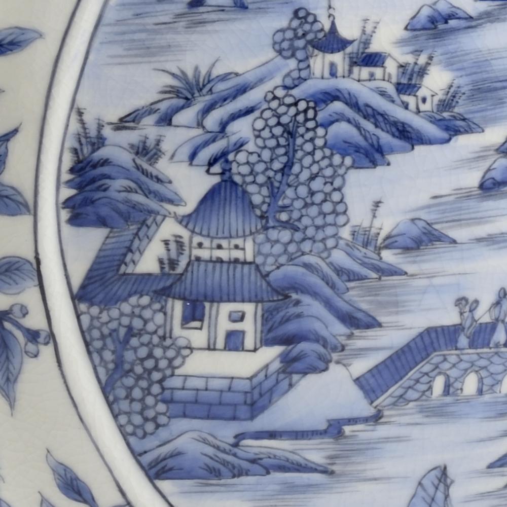 Chelsea House - Moon Vase
