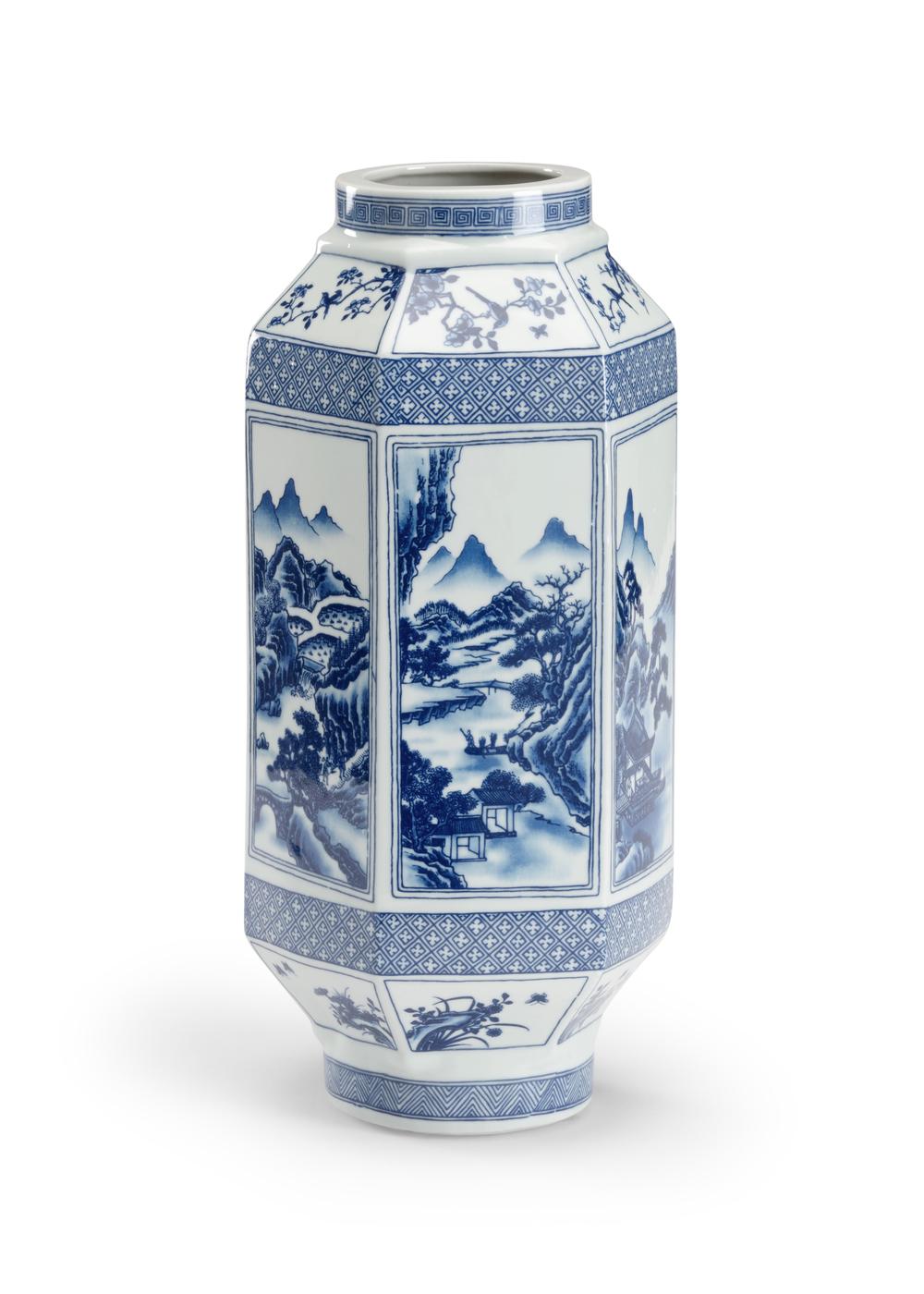 Chelsea House - Qing Vase