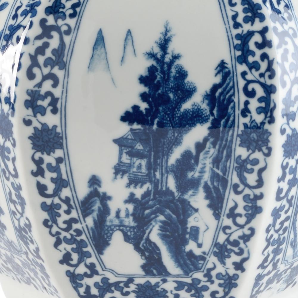 Chelsea House - Yuan Vase