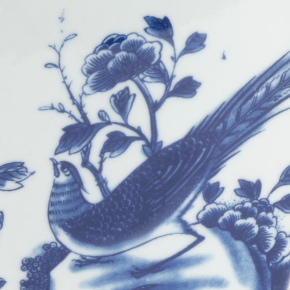 Chelsea House - Jin Dynasty Vase