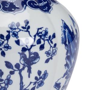 Thumbnail of Chelsea House - Lexus Vase