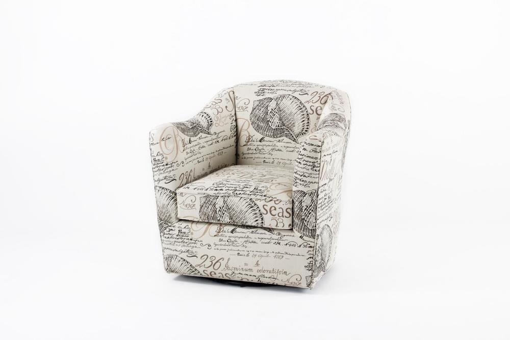 HB Designs - Swivel Chair