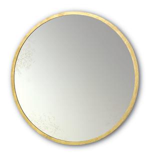 Thumbnail of Currey & Company - Aline Mirror