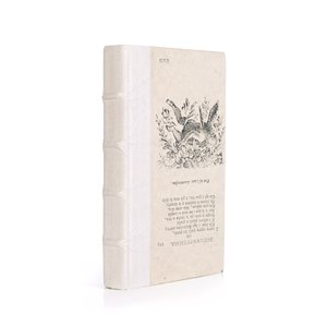 Thumbnail of Go Home - Single Antique Vellum Book