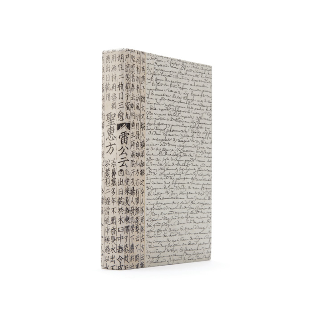 Go Home - Linear Foot of M Chinese Character Books