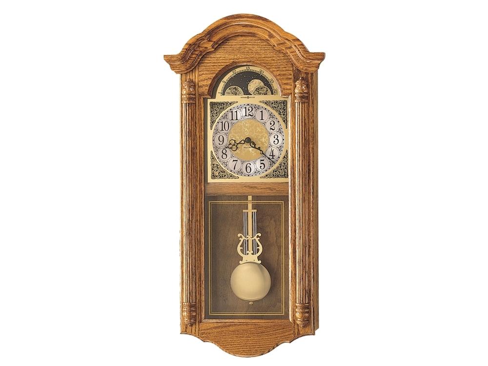 Howard Miller Clock - Fenton Wall Clock