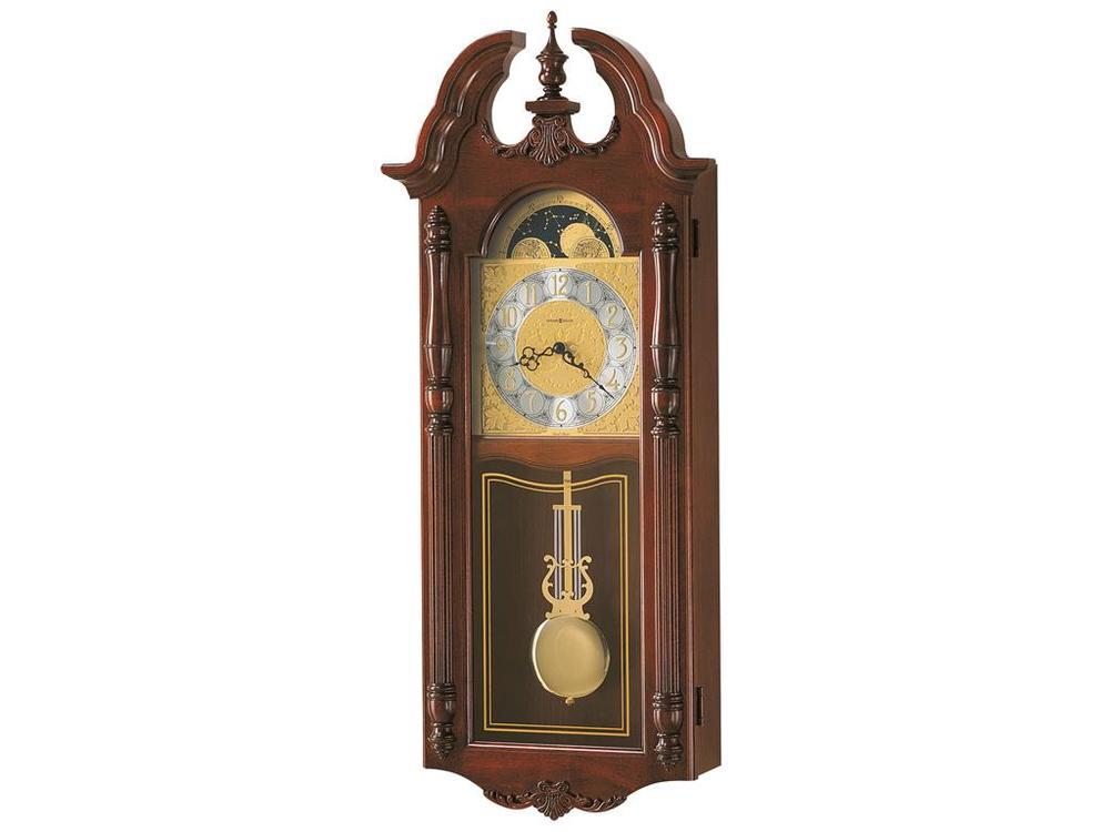 Howard Miller Clock - Rowland Wall Clock