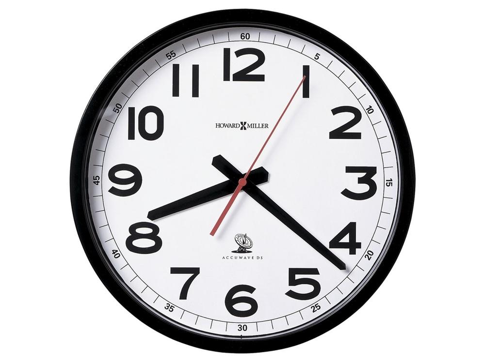 Howard Miller Clock - Accuwave Wall Clock