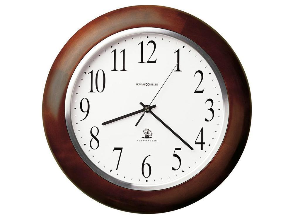 Howard Miller Clock - Murrow Wall Clock