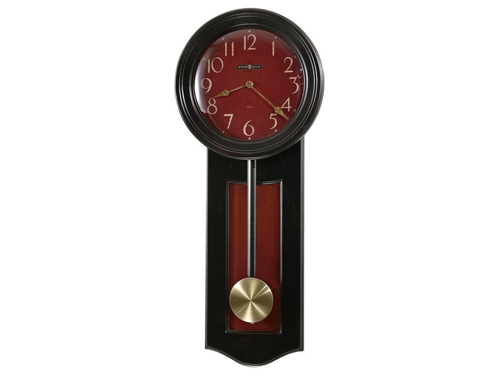 Howard Miller Clock - Alexi Wall Clock