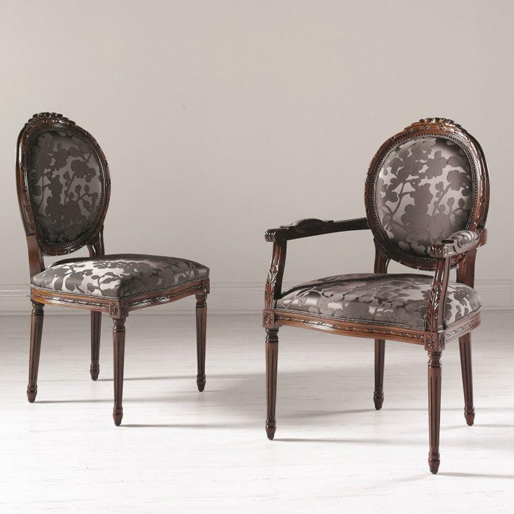 Hurtado - Seating Arm Chair