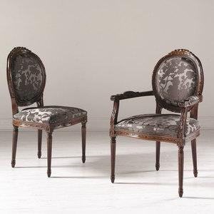 Thumbnail of Hurtado - Seating Arm Chair