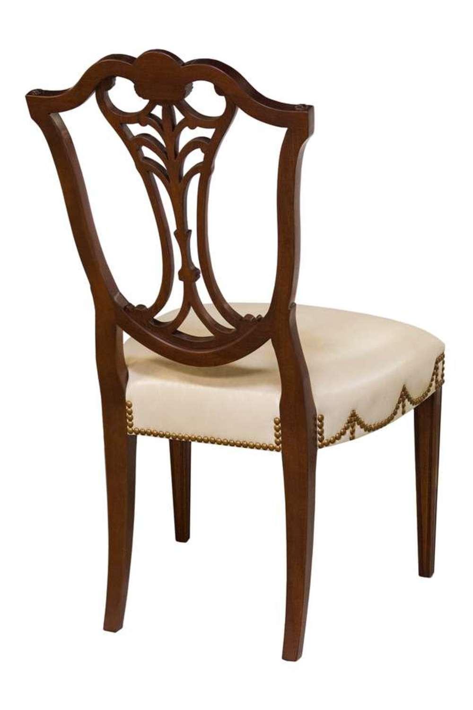 Karges Furniture - Hepplewhite Side Chair