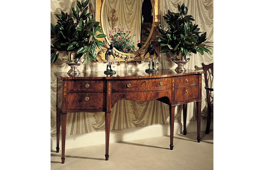 Karges Furniture - Hepplewhite Sideboard