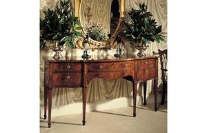 Thumbnail of Karges Furniture - Hepplewhite Sideboard