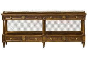 Thumbnail of Karges Furniture - Louis XVI Server Table