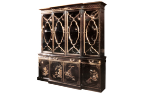 Thumbnail of Karges Furniture - Chippendale Breakfront