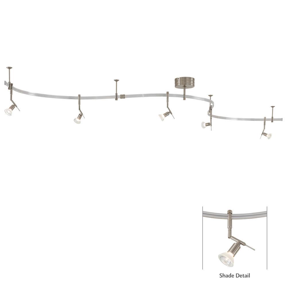 George Kovacs Lighting - Five Light Monorail Kit