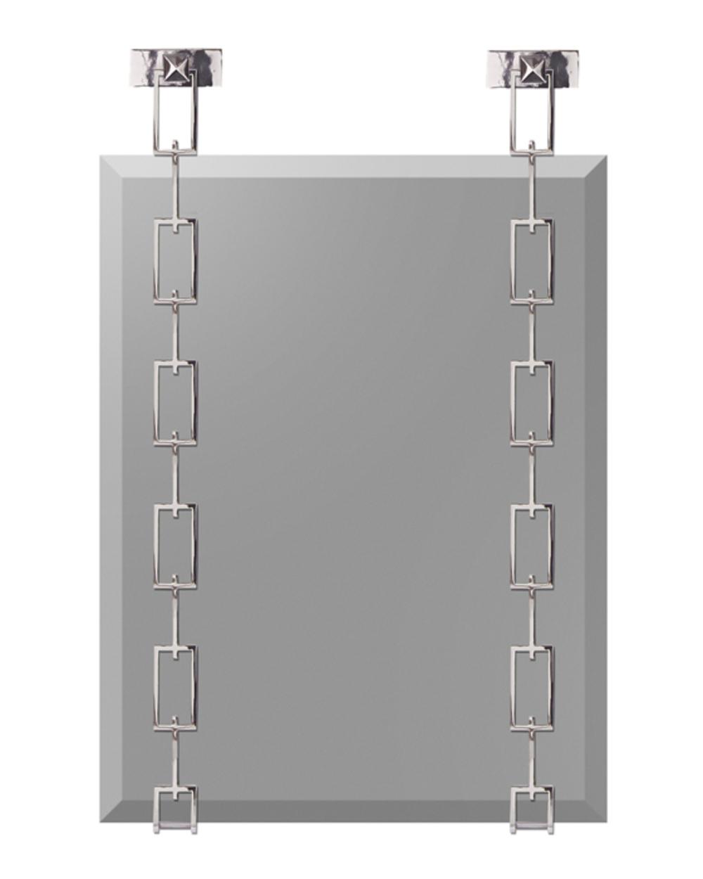 John Richard Collection - Bessli Mirror