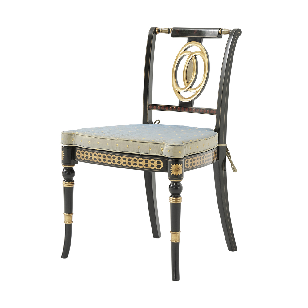 THEODORE ALEXANDER - Coronet Side Chair