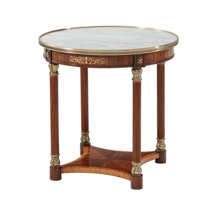 Thumbnail of Theodore Alexander - Paulette Oval Side Table