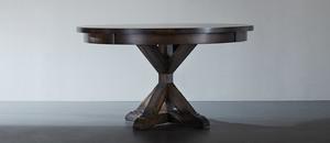 Thumbnail of Bermex - Denali Dining Table